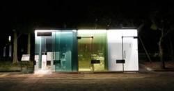 廁所版魔鏡號?日本澀谷設立透明公廁 背後有3大深意