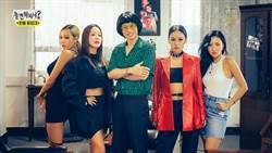 李孝利組超強女團「退貨遠征隊」 取新藝名祈求 「發大財又助孕」