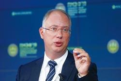 俄國搶新冠疫苗頭香