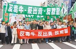 新聞幕後》搶簽BTA 小英實踐台灣答應的事