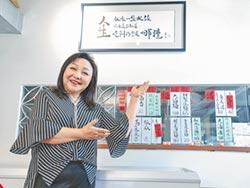 鄭怡賣水餃歌迷邊吃邊唱