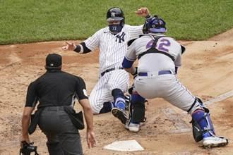 MLB》大都會暴投送分 洋基中止7連敗