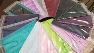 中衛口罩屈臣氏、康是美今上午開賣 11色大放送 各通路整理包