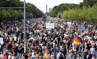 受夠新冠禁令 近4萬德國人火大上街 300人被捕