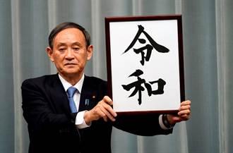 代夫出征?安倍「政壇妻子」菅義偉傳將參選自民黨總裁補選