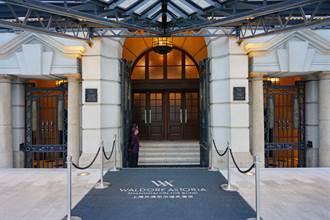 五星紅旗飄揚在華爾道夫酒店