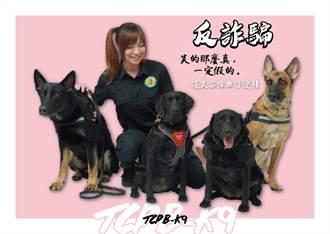 中市警犬梗圖文創品問世 提醒學子防範犯罪