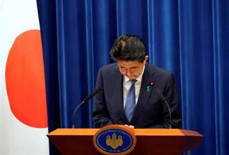 日本新首相或於9月17日產生