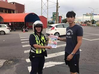 9月1日交通大執法 大園警上街頭宣導