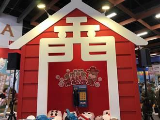 台北國際觀光博覽會亮點「不只離島」 溫泉、度假型飯店超夯
