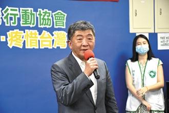 新聞透視》搶吃美豬 陳時中別為政治服務