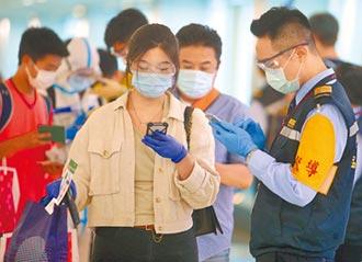 男子自菲律賓返台確診 同機11旅客須居家隔離