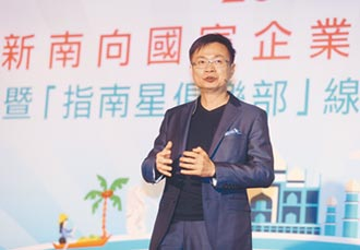 內需強勁 越南泰國 吸引約萬家台商投資