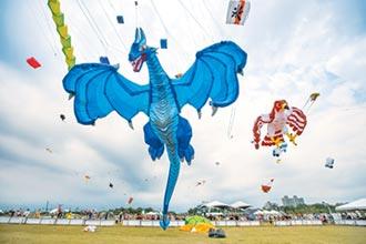 國際風箏節 16公尺飛龍領軍