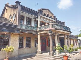 黃三元故居 第一市場 列歷史建築