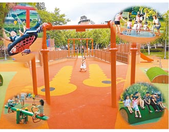 三重大智公園共融遊戲場啟用