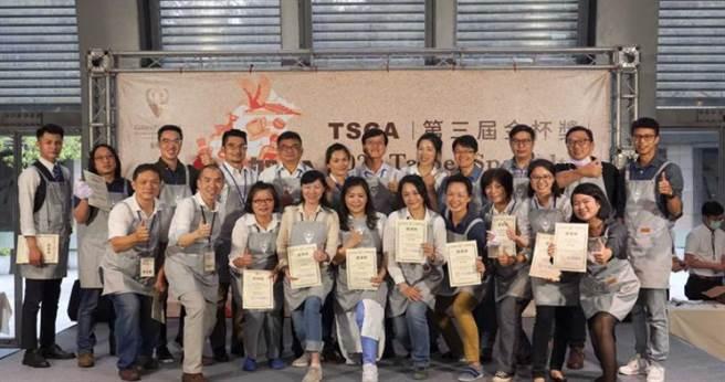 TSCA金杯獎頒獎典禮。(圖/台北精品咖啡商業發展協會提供)