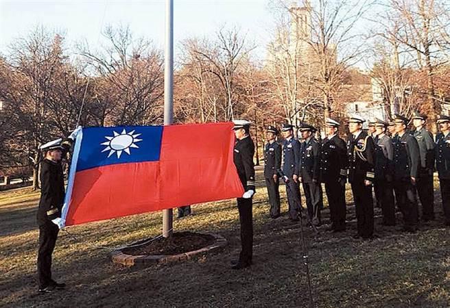 圖為2015年雙橡園元旦升旗。(圖取自駐美代表處官網,資料照)