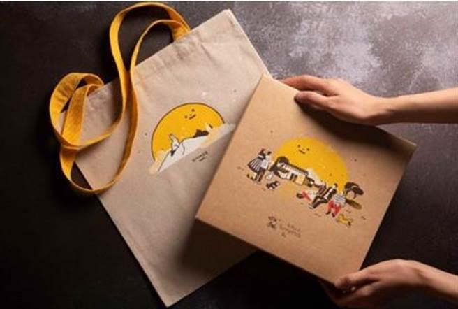 微熱山丘推出的中秋限定包裝禮盒,鳳梨酥搭配不同茶食組合。(微熱山丘提供/廖志晃南投傳真)