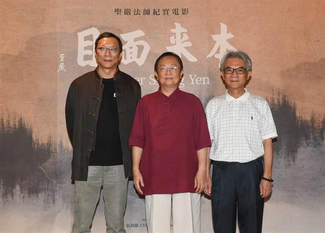 《本來面目》導演張釗維(左起)、監製楊蓓、出品人蔡清彥。(牽猴子提供)