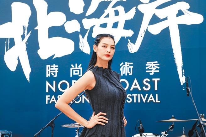 林嘉綺昨出席走秀活動,超模架式十足。(伊林娛樂提供)