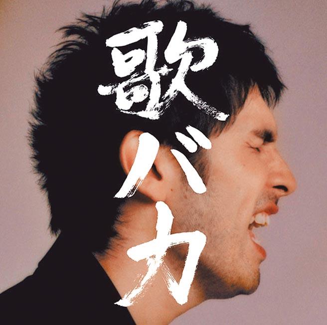 平井堅出道25周年、歷年9張原創專輯中4張銷量超過百萬,為日本男歌手紀錄保持人。(索尼音樂提供)