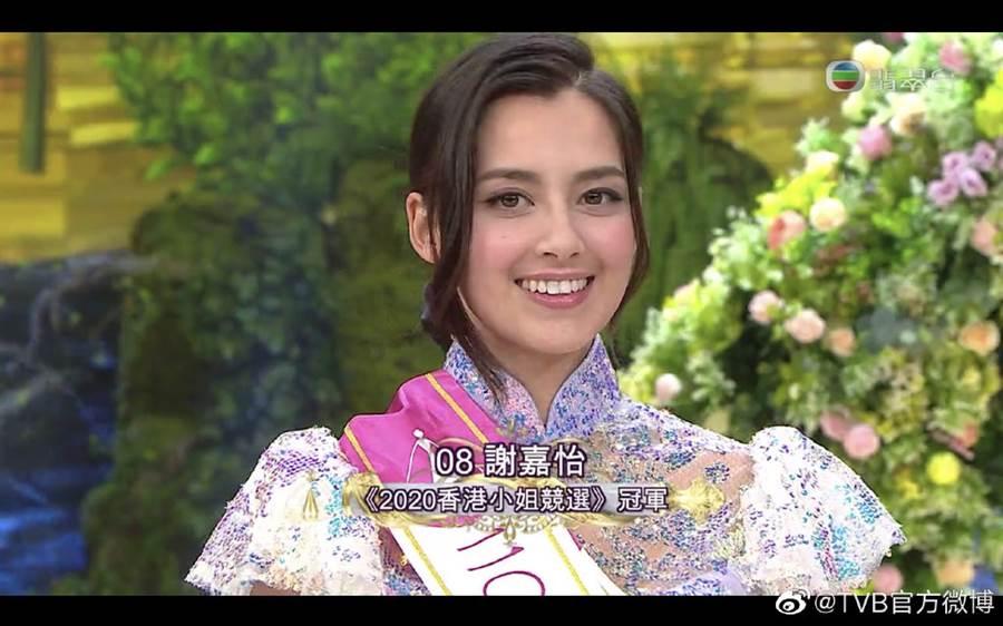 新科港姐冠軍謝嘉怡。(取自TVB微博)