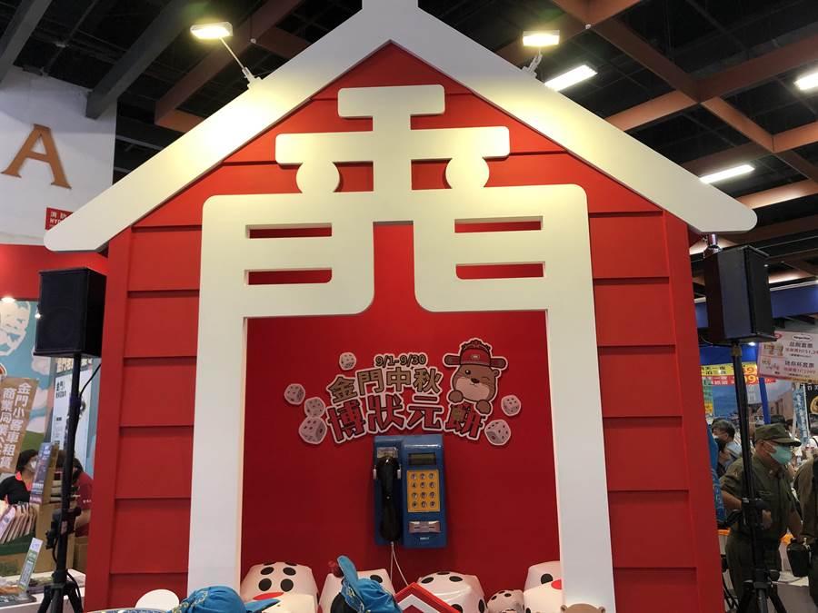 台北國際觀光博覽會亮點「不只離島」 溫泉、度假型飯店超夯 - 旅遊