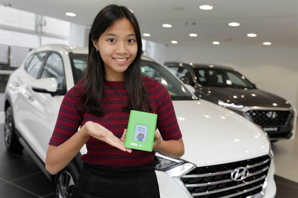 HYUNDAI為國內首家汽車品牌與LINE Pay合作夥伴