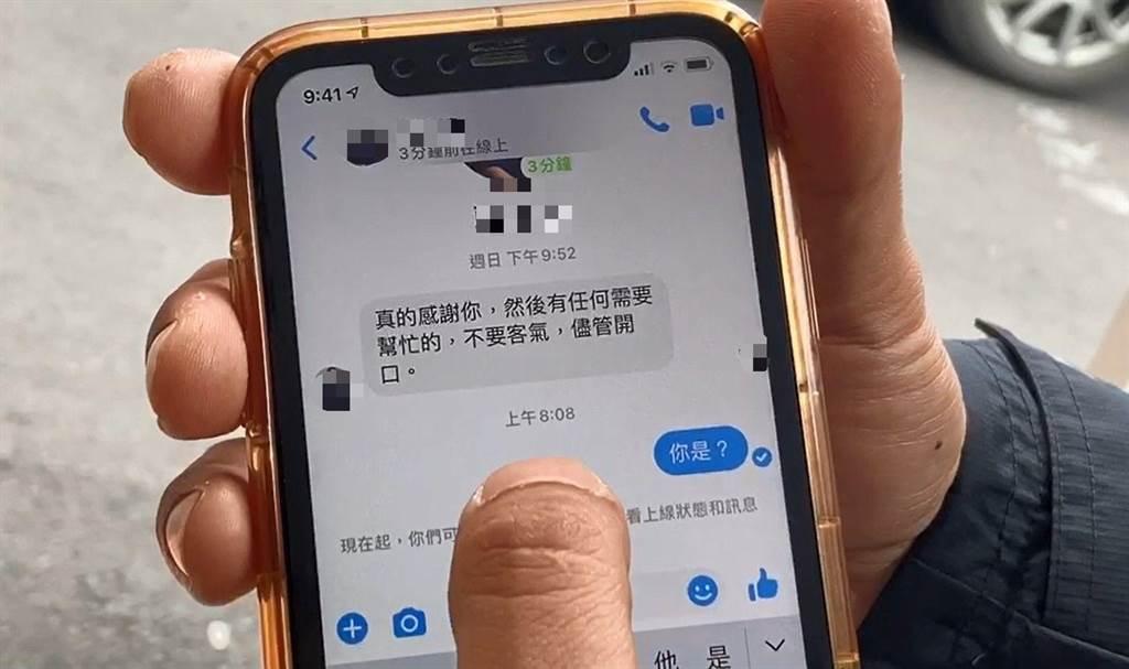林男出示手機指收到陌生私訊,但不確定是否為女童家長。(彰化媒體記者協會提供/謝瓊雲彰化傳真)