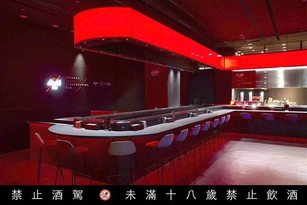 「Asahi SUPER DRY 辛口迴轉餐酒限定店內有迴轉吧檯,9/1日正式開幕。(圖/Asahi提供)