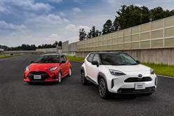 不只讓你都會遨遊、也能戶外玩耍!Toyota Yaris Cross 領先歐洲市場率先於日本發售!