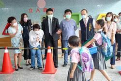防疫超前部署 中市國中小鼓勵戴口罩取代全口罩