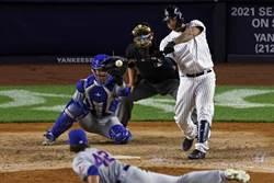 MLB》贏球機率僅0.2% 洋基神奇大逆轉