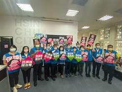 抗議政府開放美豬 竹市議會國民黨團:要求瘦肉精零檢出