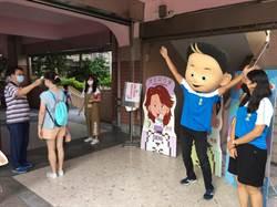 暑假結束!三重3000多人集美國小出動熱像儀、吉祥物迎接開學