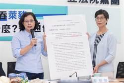 美豬開放 民眾黨爆:當年林佳龍、蕭美琴不僅反對還要公投