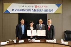 中興大學與台中銀證券 今簽產學合作協議
