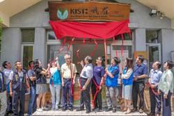 峨眉國中成竹苗區第一所KIST公辨民營中學