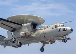 激似美E-2C鷹眼 衛星照首曝陸航母預警機空警-600
