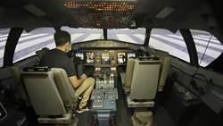 遨遊雲霄 飛航實境體驗一日遊推出
