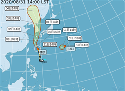 雙颱接力 又一熱低壓生成 氣象局曝準「海神」路徑 梅莎24h內達中颱上限