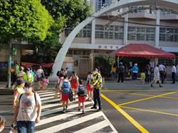 中和警啟動護童勤務 學童開心上學、安全返家