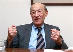 哈佛榮休教授傅高義:美對陸接觸失敗論述不符合事實