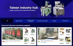 阿里國際站首推「台灣行業館」 助中小企搶攻全球2000萬買家