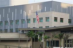 反制對岸威脅?AIT解密對台軍售電報 「六項保證」曝光