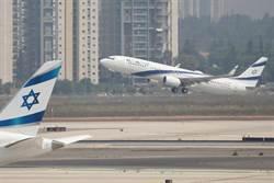 美以官員訪阿聯 以客機首度飛越沙烏地