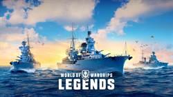 《戰艦世界:傳奇》更新正式與「變形金剛」首合作  義大利驅逐艦將進入搶先體驗階段