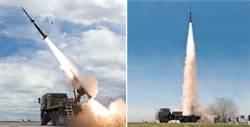 俄國賀密斯反裝甲飛彈 號稱可摧毀任何西方戰車