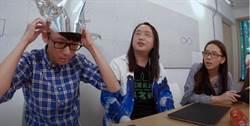 對抗唐鳳「腦波控制」? 阿滴竟在她面前做出鋁箔帽